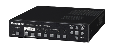 DIGITAL LINK Switcher (ET-YFB200G)